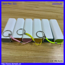 Domars Hot Sale Mini Power Bank Charger Gift Power Bank 2600mAh With Keychain