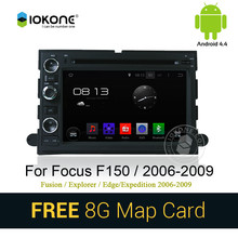 Android 4.4 car DVD radio player with gps navigation for Ford Fusion/Explorer/F150/ Edge/Expedition 2006-2009