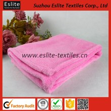 Comfortable Coral Fleece Polyester Solid Kids Blanket