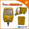 New sale coffee or ice cream cargo bike electric motorcycle truck 3-wheel tricycle truck tricycle