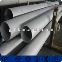 stainless steel half round pipe