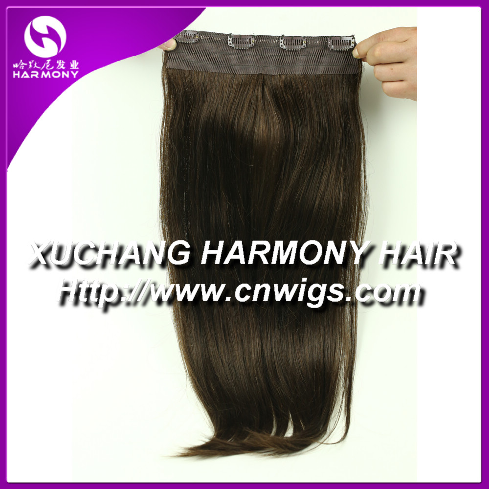 Stock Volumizer 8 Inch Quad Weft Clip In Hair Extension8 Inch Clip