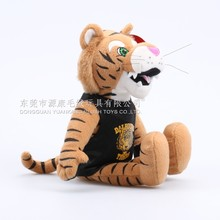 Famous products made in china & soft toy tiger