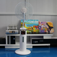 "Household use 16"" AC 220V stand fan with water spraying"