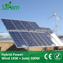 1500W Solar Wind Hybrid Power System For Home Use