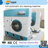 Commercial dry cleaning equipment 6kg 8kg 10kg 12kg 16kg 18kg 20kg Brand dry cleaning machine