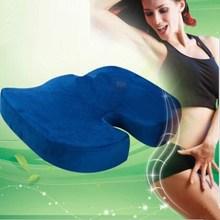 best hemorrhoid cushion, short plush cover cushion for rattan chair