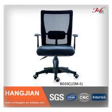 B039C Hangjian Acrylic Desk Chair