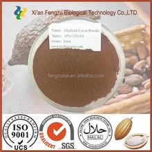 Cocoa Powder Price,Asia Biggest Factory Wholesale Nature Cocoa Powder