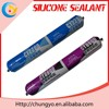 Cheap price sealant silicone roofs