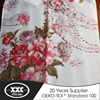 cheap price good quality sheer window curtain fabric