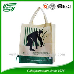 folding non woven shopping bag with gusset