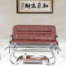 2015modern office sofa,PU leater sofa sets (3313#)