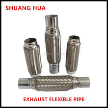 exhaust flexible pipe bellows, auto exhaust system high quality