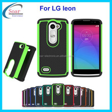 3 in 1 new design silicon &pc combo case for LG leon,back cover case for LG leon