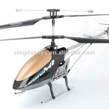 3 Channel RC Gyro M1 Helicopter