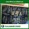 natural dried sea cucumber highly praised for the taste
