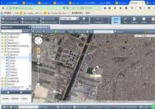 gps tracker program for camera GPS tracker