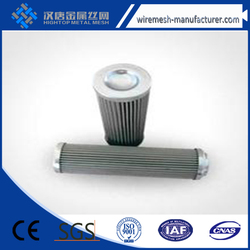 Frame Stainless Steel Wire Mesh Filter Disc, Disc Type Filter, wire mesh filter round plate