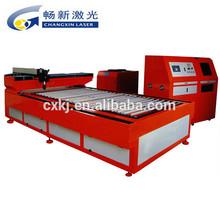 Stainless Steel / Aluminum / Cooper / Metal Laser Cutting Machine