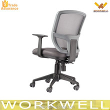 WorkWell plastic wire mesh chair Kw-F61126h