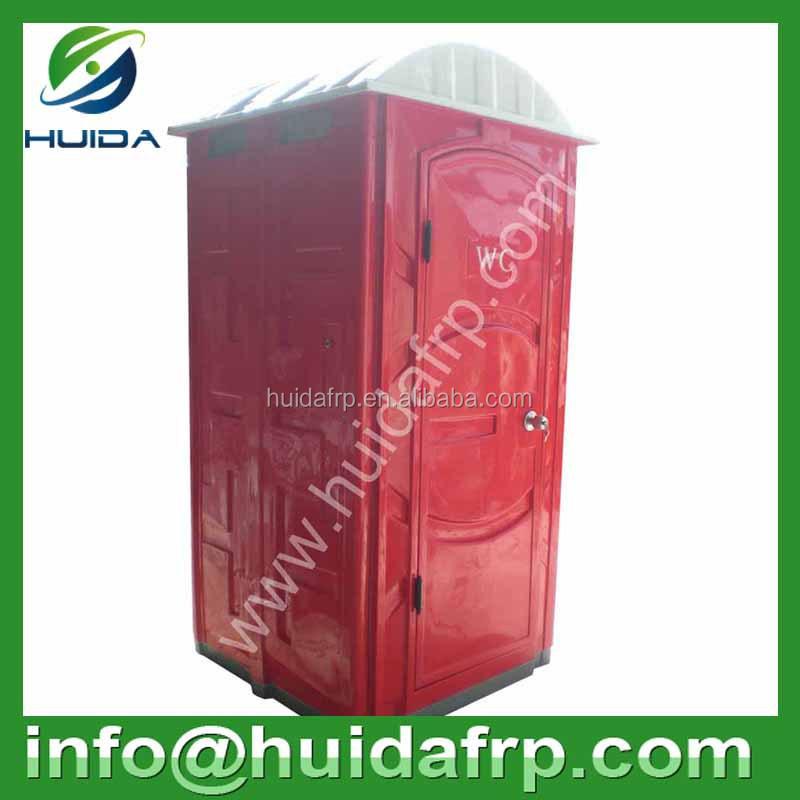 China Frp Fiberglass Low Price Portable Mobile Toilet