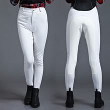 ropa ecuestres equitación de prendas de vestir desgaste
