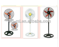 Pulgadas 20 fanwith industrial bajo precio/ventilador de pie grande/tres/cinco aspa del ventilador