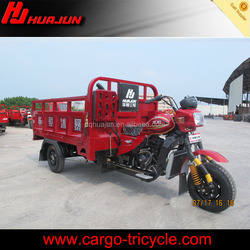 HUJU 3 wheel motorcycle 250cc/new three wheel motorcycle/trike 3 wheel motorcycles