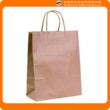 Fashion brand paper packaging bag