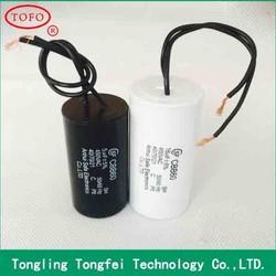 energy saving motor start capacitor CBB60