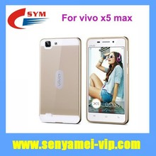 Stylish mobile phone back cover cheap mobile phone cover for vivo x5 max