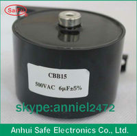 4UF 1800VDC produce capacitor dc capacitor high voltage