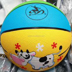 Contemporary most popular nice looking rubber basketball made