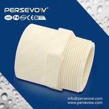 Best Sale PVC Coupling PVC Electrical Reducing Coupling