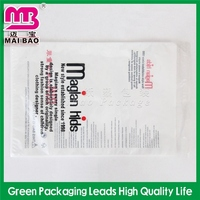 free samples for checking grey mailing bags a3 postal packaging pouches bag