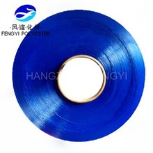 polyester cationc dope dyed yarn (75D-600D)