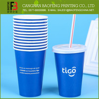 High Quality Wholesale Pe Coated Paper Cup Blank
