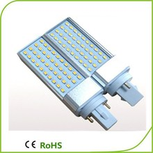 Best price SMD2835 5w 4 pin g23 g24 led pl plug bulb lamp