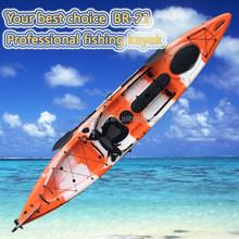professional ocean kayak / pedal kayak / kayak fishing