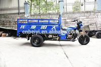 handicapped reinforce pioneer mini three wheel car motorcycle