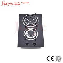 30cm Glass top 2 Burner gas stove/ built-in gas stove/ gas hob. gas cooker