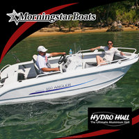 5m aluminum fishing boat