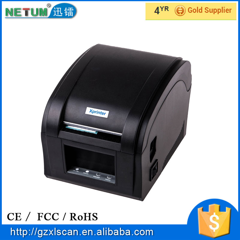how to connect mac to homegroup printer