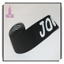 Customized Design Elastic Shoulder Tape