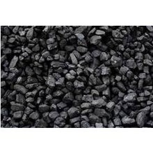 High Quality Industrial Coal