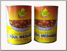 2014 New crop Canned Broad Bean