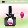 #30127C Healthy Natural nail art stamping polish