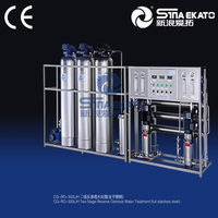 machine manufacturers Hot sale reverse osmosis water treatment plant reverse osmosis water treatment system