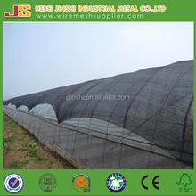 HDPE BLACK OR GREEN Shade Netting/Greenhouse Sun Shade Net for fishery,agriculture, animal husbandry,shade(Factory)